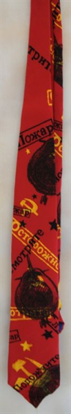 Picture of Beatles Tie: The Beatles USSR