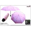 Picture of Beatles Umbrella: Drop T Umbrella in Pink