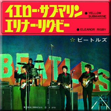 Picture of Beatles Magnets: The Beatles Many Styles MAG-Eleanor Rigby